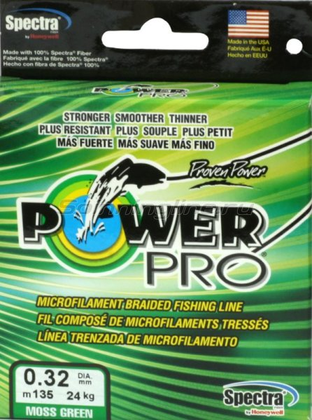 Шнур Power Pro Moss Green 135м 0.10мм -  2