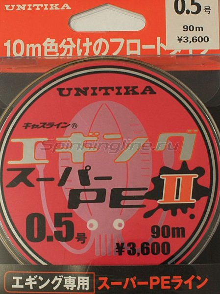 Шнур Unitika Eging Super PE 150м 0.8 -  1