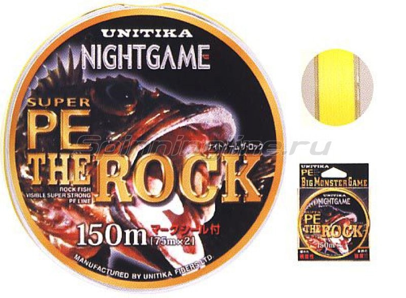 Unitika - Шнур NightGame PE Rock 150м 1.5 - фотография 1