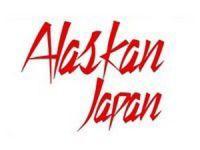 Костюмы Alaskan