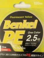 Шнур BENKEI 120м 0.8 yellow
