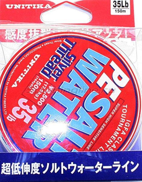 Шнур PE Saltwater 150м 0.8 -  1