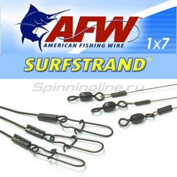 Поводок оснащенный AFW Surfstrand 1*7 9кг-25см -  1