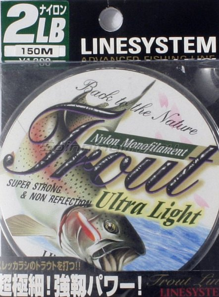 LineSystem - Леска Trout Ultralight Nylon 150м 0.8 - фотография 1
