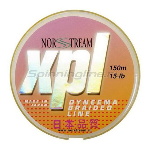Шнур NORSTREAM XPL 150м 0,15мм - фотография 1