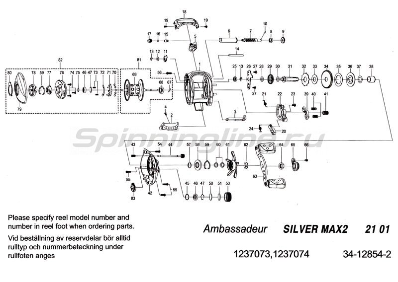 Abu Garcia - Катушка Ambassadeur Silver Max II Low Profile - фотография 4