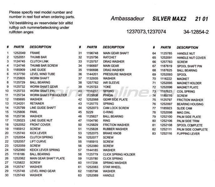 Abu Garcia - Катушка Ambassadeur Silver Max II Low Profile - фотография 5