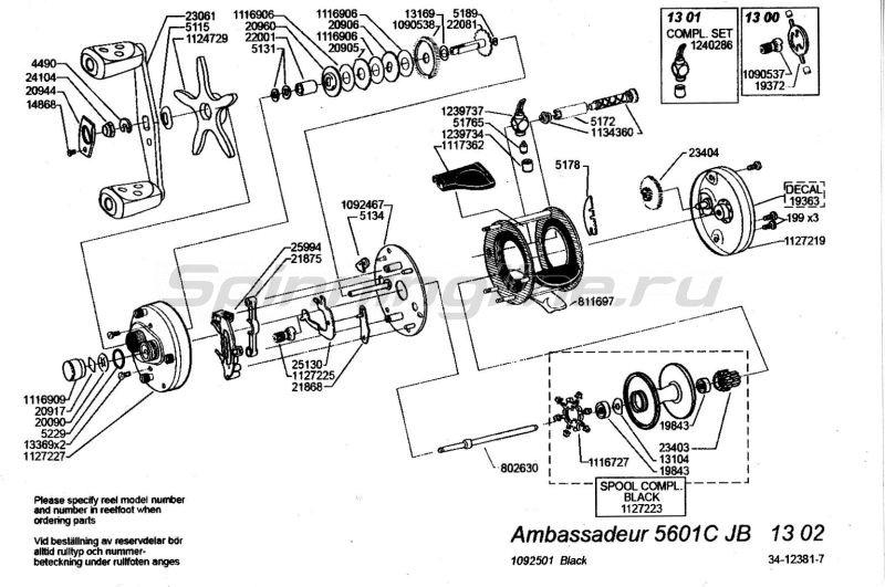 Катушка Ambassadeur 5601 C JB Jerkbaiter -  4