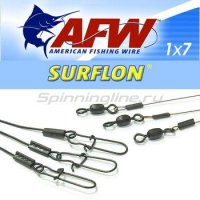 Поводок оснащенный AFW Surflon 1*7 9кг-25см