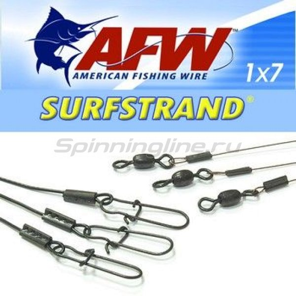 Поводок оснащенный AFW Surfstrand 1*7 9кг-15см - фотография 1