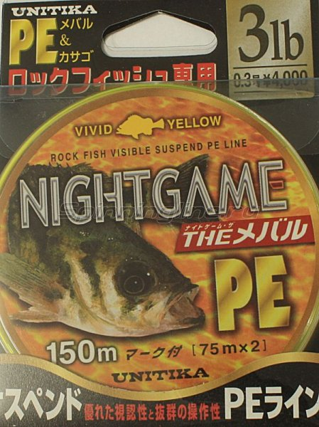 Шнур NightGame the Mebaru PE 150м 0,128мм -  1