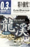 Монофильная леска Linesystem Ryukei