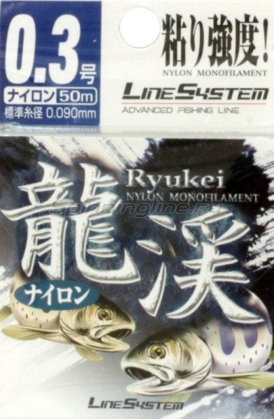 Леска Ryukei 50м 1 -  1