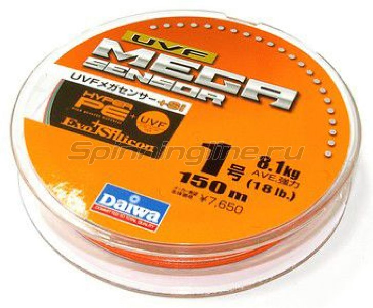 Шнур UVF Mega Sensor+Sl 150м 1.5 -  1