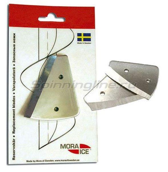 Ножи для ледобура Mora Ice Expert 130мм -  1