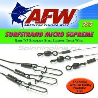 Поводок оснащенный AFW Surfstrand Micro Supreme 7*7 9кг-20см