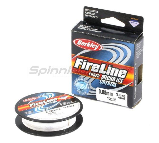Шнур FireLine Micro Ice Crystal 45м 0,08мм -  1