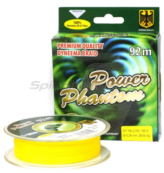 Шнур Power Phantom 4x 120м 0.10мм yellow -  1