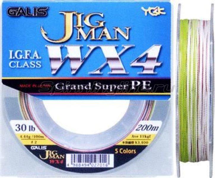 Шнур Jigman WX4 200м 0.8 -  1