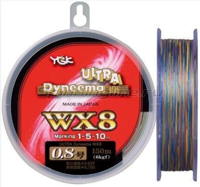 YGK - Шнур Ultra Dyneema WX8 150м 2 - фотография 1