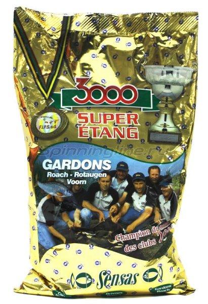 Прикормка Sensas 3000 Super Etang Gardon 1 кг -  1