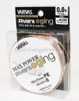 Шнур Avani Eging Max Power PE 120м 1