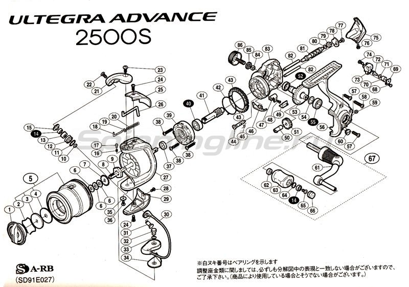 Shimano - Катушка Ultegra Advance 2500S - фотография 2
