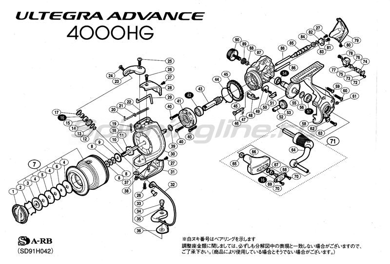 Катушка Ultegra Advance 4000HG -  2