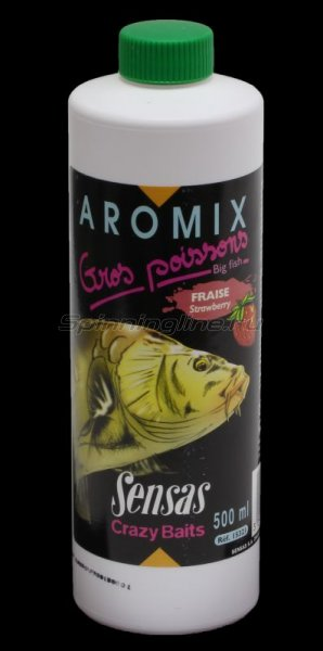 Ароматизатор Sensas Aromix Strawberry 500 мл - фотография 1
