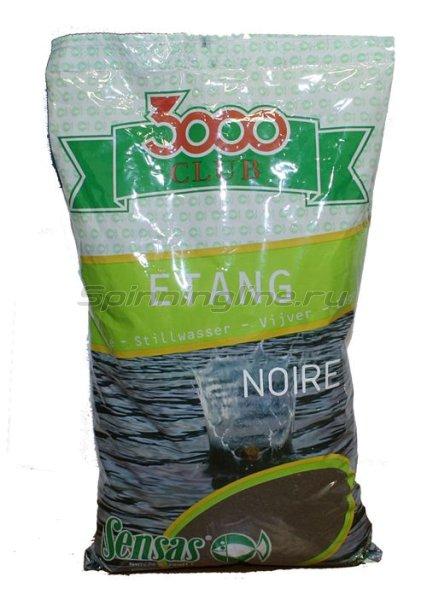Прикормка Sensas 3000 Club Etang Noire 1 кг - фотография 1