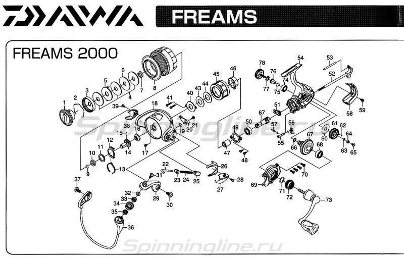 Катушка Freams-11 2000 -  7