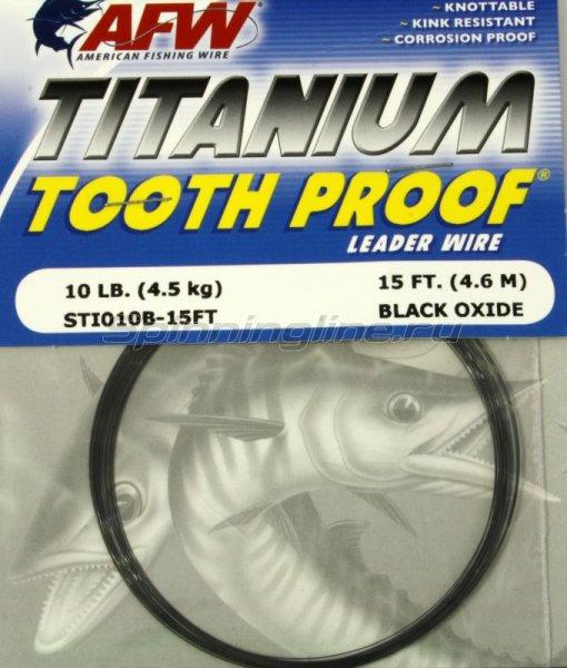 Поводковый материал AFW Titanium Tooth Proof 18кг, 4.6м -  1