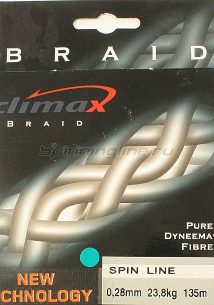Climax - Шнур Spin Line Braided Rund 135м 0.28мм - фотография 1