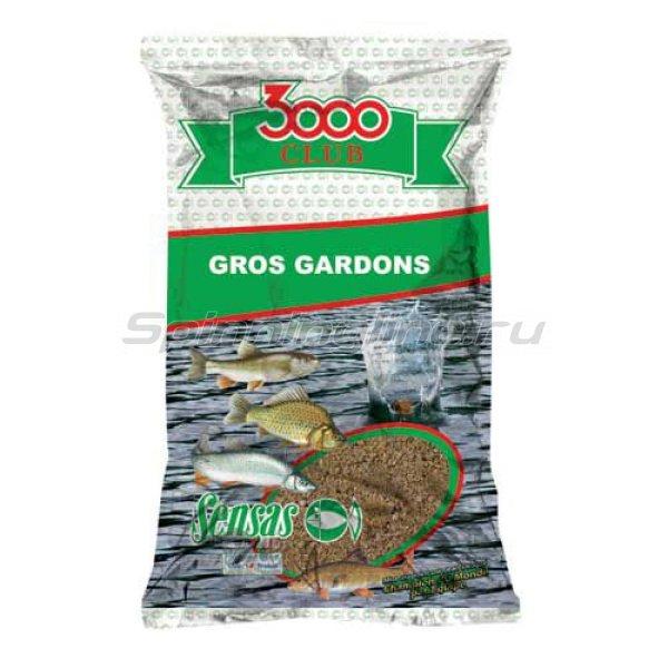 Прикормка Sensas 3000 Club Gros Gardon 2.5 кг - фотография 1
