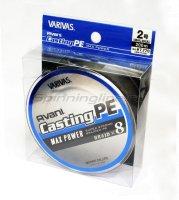 Шнур Varivas Avani Casting PE Max Power 200м 2