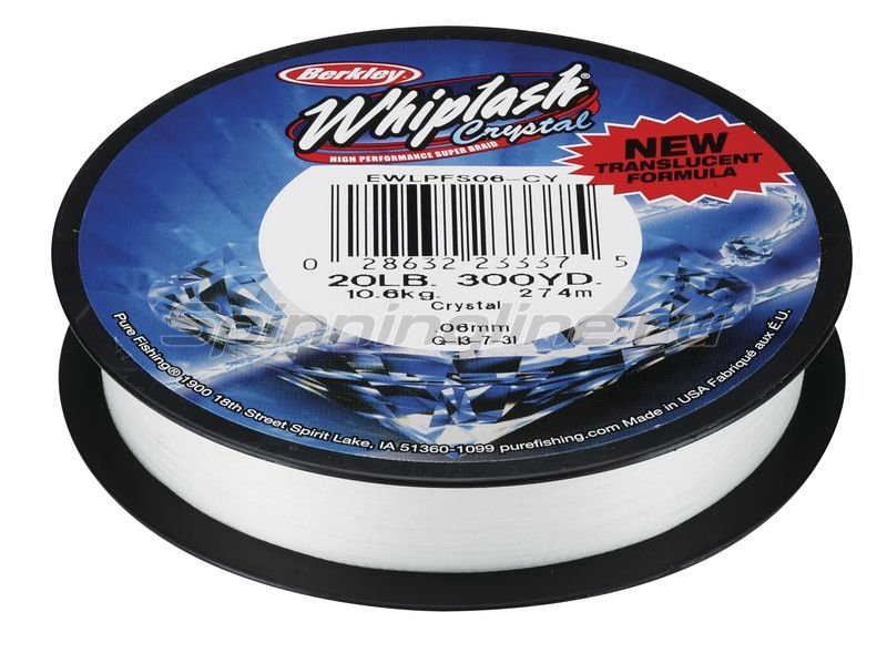 Шнур Whiplash Crystal 110м 0.24мм -  2