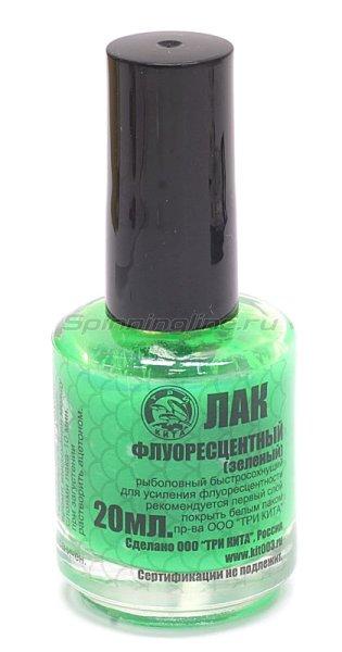 Краска-лак зеленый Три Кита флюо -  1