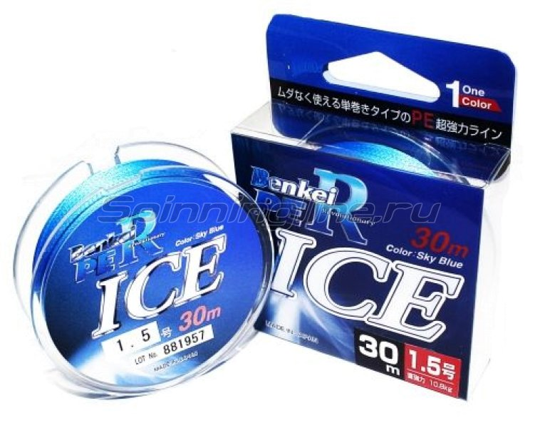 Benkei - Шнур Ice SkyBlue 30м 0.8 - фотография 1