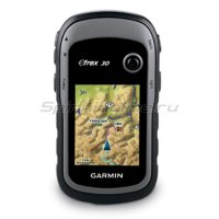 Навигатор Garmin eTrex 30 GPS/GLONAS Russia