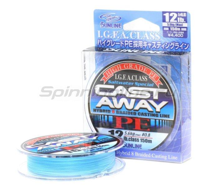 Шнур Cast Away PE 150м 1.5 -  1
