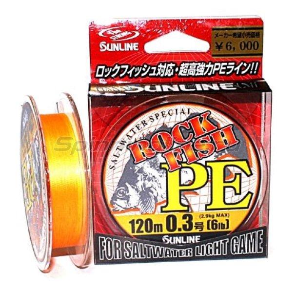 Шнур Sunline Rock Fish PE 120м 0.3 – отзывы покупателей в интернет-магазине Spinningline