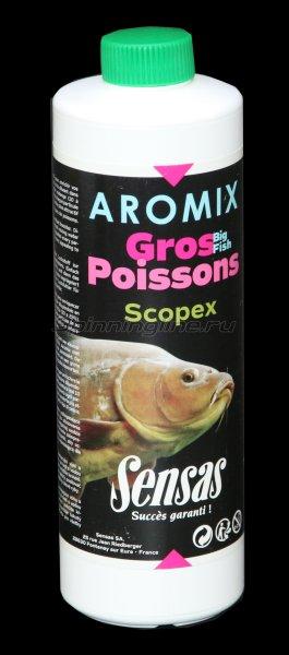 Ароматизатор Sensas Aromix Scopex 500 мл -  1