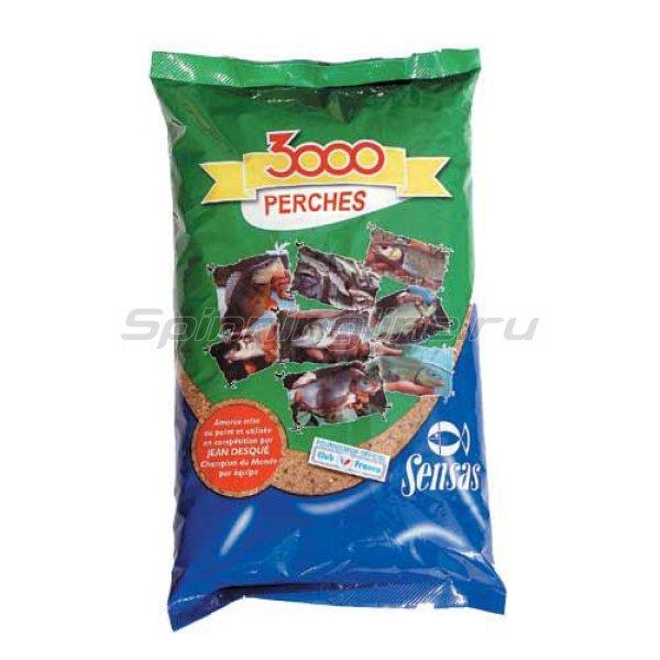 Прикормка Sensas 3000 Perches 1 кг - фотография 1