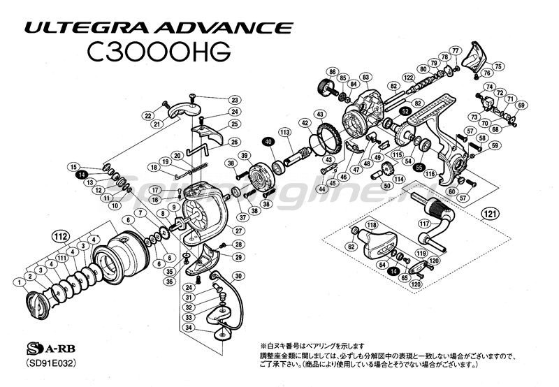 Shimano - Катушка Ultegra Advance C3000HG - фотография 2