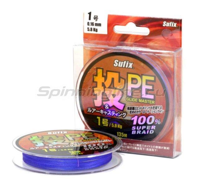 Sufix - Шнур PE Glide Master Multicolor 135м 0,148мм - фотография 1