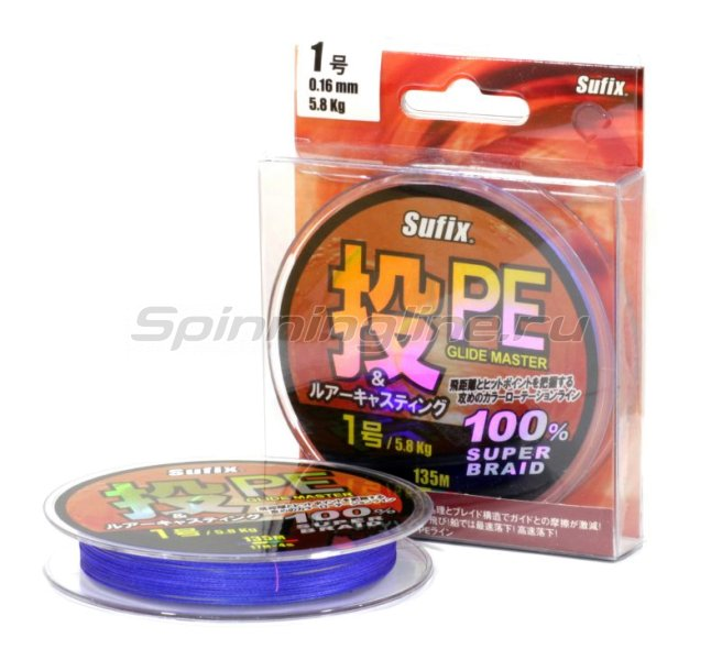 Sufix - Шнур PE Glide Master Multicolor 135м 0,235мм - фотография 1