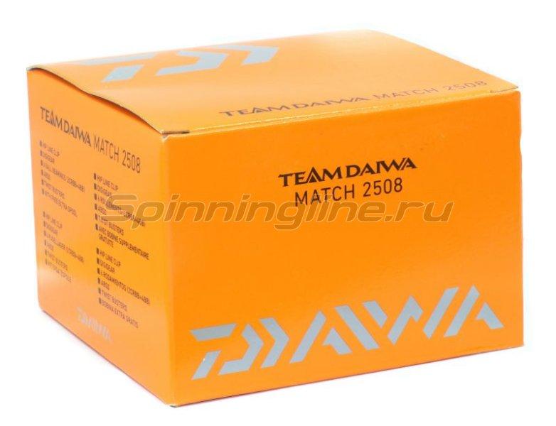 Катушка TD Match 2508 -  8