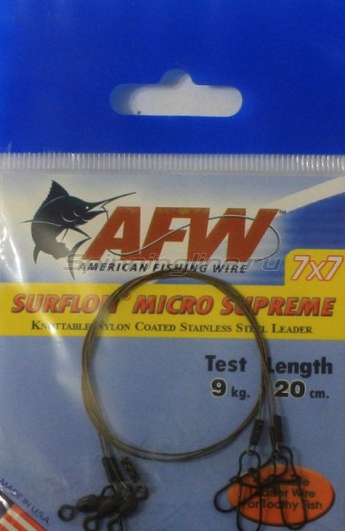 Поводок оснащенный AFW Surflon Micro Supreme 7*7 6кг-15см - фотография 2