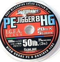 Шнур PE Jigger 8 HG 100м 4