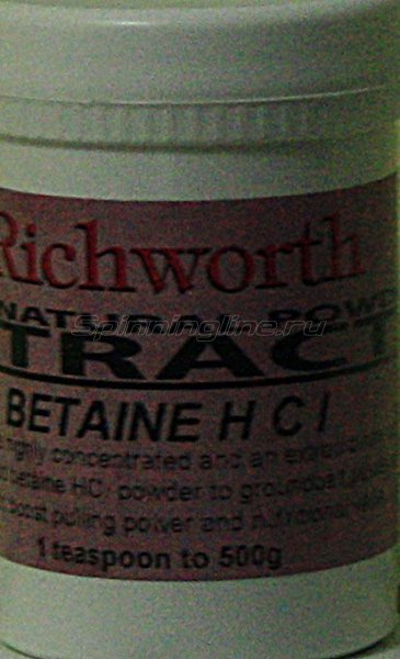Экстракт Richworth 50г Betaine HCI бетаин -  1